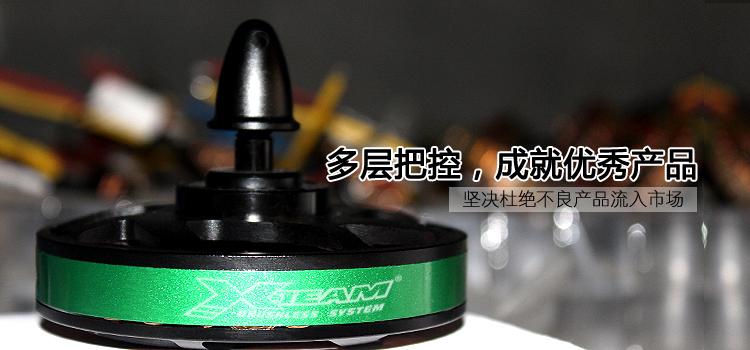 东莞CNC加工